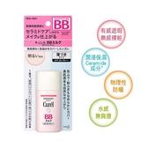 Curel潤浸保濕屏護力BB乳(明亮膚色)30ml