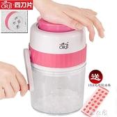 手動刨冰機家用小型碎冰機兒童迷你手搖打冰水果冰沙破冰沙冰神器 快速出貨