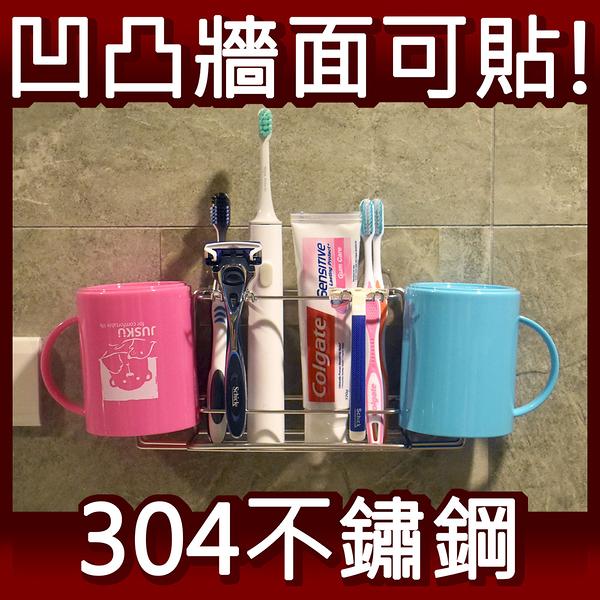 牙刷杯架 電動牙刷牙膏洗面乳刮鬍刀架 304不鏽鋼無痕掛勾 易立家Easy+ 舒適家企業社