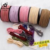 韓式皮絨繩子鮮花包裝紙花束絲帶手工DIY扎花束材料【極簡生活】