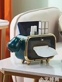 萌趣小牛紙巾盒輕奢風客廳家用茶幾桌面抽紙盒多功能創意餐巾紙盒 NMS小艾新品