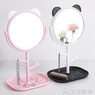 化妝鏡 簡約便攜小鏡子女梳粧檯桌面美妝鏡臥室宿舍臺式梳妝鏡【快速出貨】