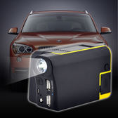 ZSK POWER 掌上型多功能救車行動電源