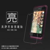 ◆亮面螢幕保護貼 HTC Rhyme S510b G20 保護貼 軟性 高清 亮貼 亮面貼 保護膜 手機膜