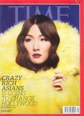 TIME 時代週刊 第29期/2018