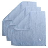 【福利品】BURBERRY戰馬LOGO純棉方巾3入(淡藍色)081008