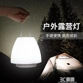 手提LED露營帳篷燈充電式戶外應急營地野營掛燈吊燈便攜超亮照明 3C優購