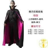 萬圣節聖誕節吸血鬼旅社成人cosplay扮演服裝【雲木雜貨】