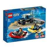 LEGO 樂高 CITY 城市系列 60272 特警船隻運輸組 【鯊玩具Toy Shark】