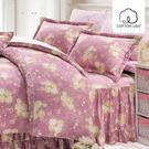 床罩組 雙人加大-精梳棉七件式兩用被床罩組/愛麗絲粉/美國棉授權品牌[鴻宇]台灣製2001