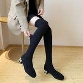 小個子長靴女過膝靴春秋新款彈力中筒瘦瘦靴粗跟襪子長筒靴冬