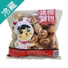 【濃香柔軟】法國小麵包(300g±3%/包)【愛買冷藏】