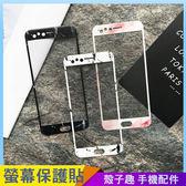 大理石軟邊螢幕貼 OPPO R11 R11S R11plus R11Splus 鋼化玻璃貼 滿版覆蓋 鋼化膜 手機螢幕貼 保護貼 保護膜