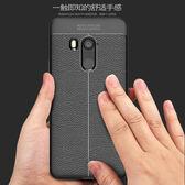 HTC U11+ U11 Plus EYEs 內散熱設計 全包邊皮紋手機殼 矽膠軟殼 手機殼 質感軟殼 保護殼 防摔殼