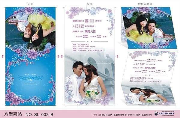 【ARDENNES】婚禮佈置系列 相片喜帖 方形喜帖 / 一組100張 喜卡 SL-003C