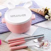 日式可愛兔學生大號陶瓷泡面碗雙耳有蓋家用湯碗飯碗創意餐具套裝全館免運