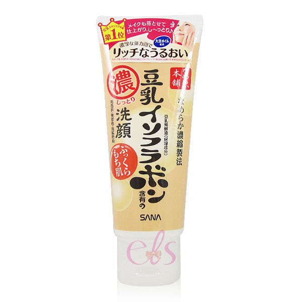 SANA莎娜 豆乳美肌超保濕洗面乳150g ☆艾莉莎ELS☆