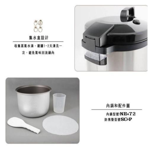 ◤■ 營業用40人份大容量◢ ★ 尚朋堂40人份營業用煮飯鍋(SC-7200) ★