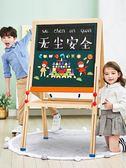七巧板幼兒童無塵畫畫板磁性可擦小黑板支架式寶寶畫架學寫字家用 mks雙十一