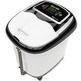 足浴盆全自動按摩加熱電動洗腳盆足浴器泡腳盆泡腳桶家用深桶WD    電購3C