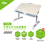 Hawk 手提式多功能摺疊桌