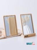 木質化妝鏡 居家木質化妝鏡桌面大號梳妝鏡 學生臺式化妝小鏡子宿舍公主鏡