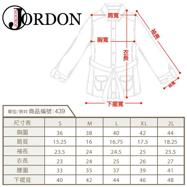 JORDON 橋登 JD439-翠藍 女超輕羽絨夾克 輕量化羽絨衣/可收納羽絨衣/保暖羽絨外套