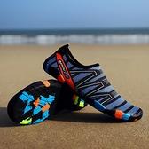 涉水鞋 沙灘襪鞋男女潛水浮潛兒童涉水溯溪游泳鞋軟鞋防滑防割赤足貼膚鞋 歐歐