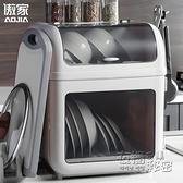 碗筷收納盒瀝水碗櫃廚房家用裝碗筷箱大號瀝水架雙層放碗碟收納架 雙十二全館免運