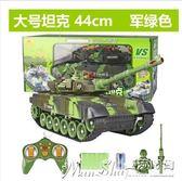 遙控坦克車遙控坦克可發射對戰充電動兒童大炮玩具履帶式男孩越野汽車LX曼莎時尚