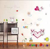 壁貼【橘果設計】愛心兔 DIY組合壁貼/牆貼/壁紙/客廳臥室浴室幼稚園室內設計裝潢