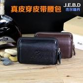 牛皮5.5手機腰包真皮手機包男士穿皮帶腰包5.0手機皮掛套錢