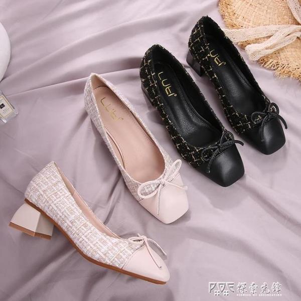 女鞋2020新款春季高跟鞋女仙女法式女單鞋 探索先鋒