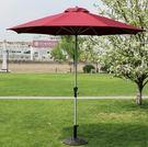 戶外遮陽傘大太陽傘庭院折疊大中柱