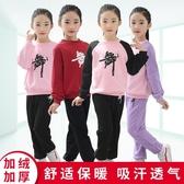 新款兒童舞蹈服裝女孩秋冬季純棉加絨加厚練功服套裝女童拉丁舞服