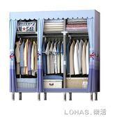 簡易衣櫃布藝布衣櫃鋼管鋼架單人衣櫥組裝雙人收納   igo 樂活生活館