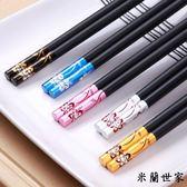 家用家庭裝高檔防滑合金筷子5雙套裝