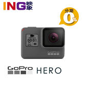 GoPro HERO 2018 台閔公司貨 極限運動攝影機 觸控螢幕 1440p60
