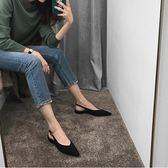新款歐美口包頭淺口尖頭後空涼鞋女黑色單鞋平跟平底女鞋夏【全館免運店鋪有優惠】