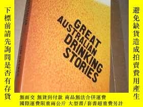 二手書博民逛書店GREAT罕見AUSTRALIAN DRINKING STORI