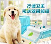 寵物尿片狗廁所尿墊吸水犬狗尿片尿布尿不濕泰迪尿墊比熊寵物用品      唯伊時尚