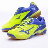 樂買網 MIZUNO 18SS 高階 男款 排羽球鞋 D楦 FANG SS 2系列 71GA171027 贈專業護膝