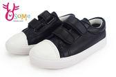 童休閒鞋 黑白配色 基本款 輕量 柔軟 百搭帆布鞋K7339#黑◆OSOME奧森童鞋/小朋友