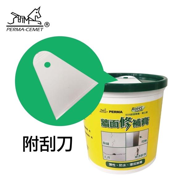 【伯馬DIY】牆面修補膏 彈性 防水 防霉 環保無毒無甲醛 台灣製 700g