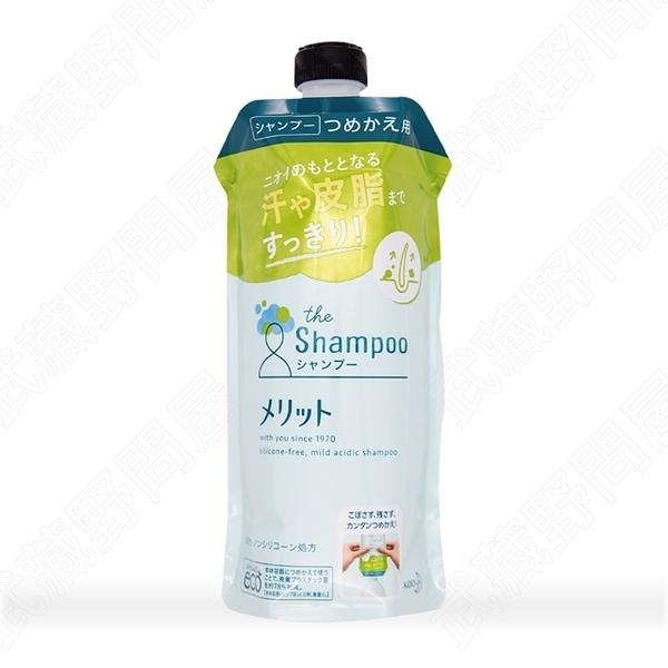 【日本花王】merit 弱酸性無矽靈植物洗髮精 補充包 340ml