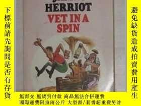 二手書博民逛書店英文原版罕見Vet in a Spin by James Her