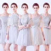 中大尺碼 伴娘服灰色短款2018新款韓版中長款女晚禮服 Ic144『男人範』