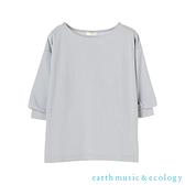 「Summer」涼感泡泡袖剪裁短袖T恤 - earth music&ecology