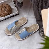 初光葉語紙蓆拖鞋-藍L-生活工場