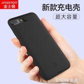 蘋果6背夾電池iphone7充電寶6s便攜式8P手機殼超薄無線專用沖plusATF koko時裝店